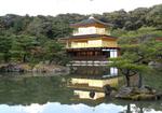 Kyoto089