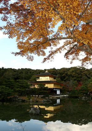 Kyoto095