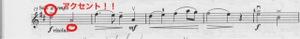 Concerto_no51_031401