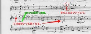 Concerto_no51_0314031