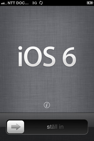 Iphone_ios6