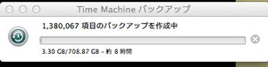 Time_machine_1