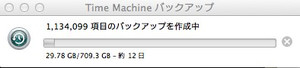 Time_machine_3