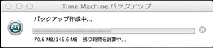 Time_machine_last