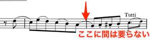Suzuki_vol9_concerto_15