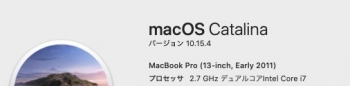 Mac_20200414171101